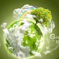 Денят на земята, зелената планета