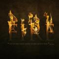 Драматичен текст с огнен ефект